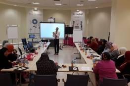 بنك فلسطين يعقد 18 ورشة عمل لـ 300 سيدة أعمال وريادية