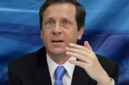 انتخاب هيرتسوغ مديرا عاما للوكالة اليهودية رغم معارضة نتنياهو