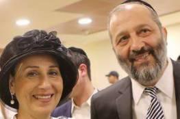 """للمرة الخامسة.. وزير الداخلية الاسرائيلي """"درعي"""" يخضع للتحقيق في قضايا فساد"""