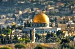 بموافقة الاردن وبعض دول الخليج .. هذا ما قامت به اسرائيل مؤخرا قرب الاقصى