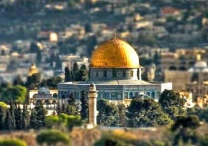 عمان: انطلاق فعاليات مؤتمر القدس تحت شعار تحديات الواقع وإمكانيات المواجهة