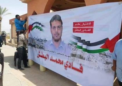 صور.. وصول جثمان الشهيد البطش لقطاع غزة