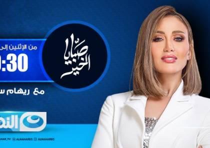 ريهام سعيد تعلن الاعتزال