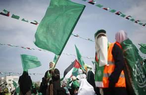 مهرجان حماس لتكريم الشهداء في غزة