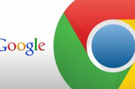 """ميزتان """"أساسيتان"""" جديدتان لـ""""غوغل كروم"""""""