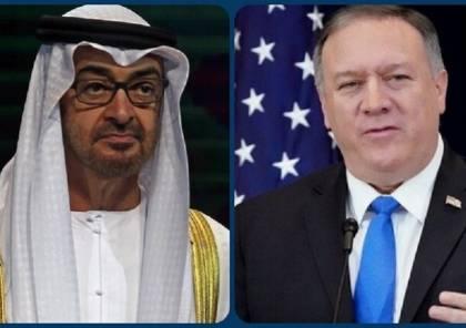 محمد بن زايد وبومبيو يبحثان نتائج الحوار الإماراتي الأمريكي في أبو ظبي