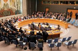 الأمم المتحدة: إسرائيل تنسحب من السباق على مقعد بمجلس الأمن