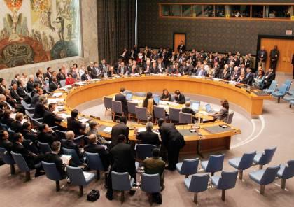 جلسة طارئة لمجلس الأمن لبحث أوضاع قطاع غزة