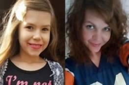 وفاة ام وابنتها بحادثين منفصلين في نفس الساعة !!