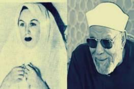 السؤال الذي سألته الفنانة ليلى مراد للشيخ الشعراوي وأخجله حتى احمَّر وجهه