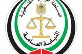 """النيابة في غزة تصدر توضيحاً هاماً حول حادثة """"البنك"""" في رفح"""