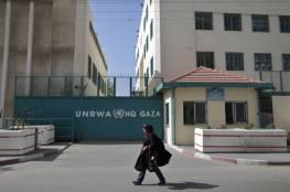 الأونروا: مستمرون في تقديم الخدمات رغم الاجراءات التقشفية