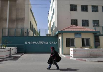 """إضراب يشل مشاريع """"أونروا"""" بغزة"""