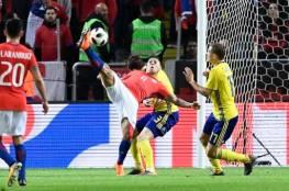 فيديو.. تشيلي تحقق فوزاً صعباً على السويد في الوقت القاتل