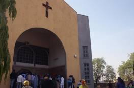 مقتل 11 شخص في إطلاق نار على كنيسة في نيجيريا