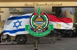 """واللا العبري: إسرائيل تنقل """"تهديداً شديداً"""" الى حماس عبر مصر وهذا اهم ما جاء فيه .."""