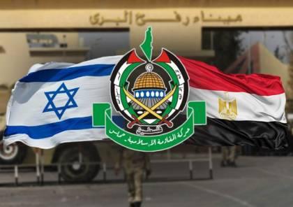 """""""حماس"""": جاهزون لتسليم معابر غزة والانتقال لمرحلة المصالحة الثانية"""