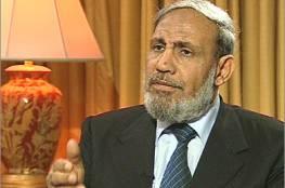 الزهار: الرئيس محمود عباس سيضطر مجبرا للتراجع عن خطواته الأخيرة تجاه غزة