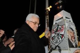 كلمة هامة للرئيس بعد ساعة بذكرى انطلاقة الثورة الفلسطينية