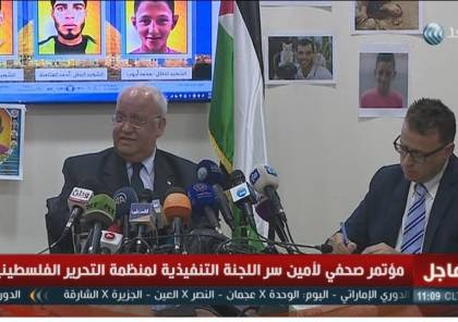 عريقات: لو كان الشيخ احمد ياسين على قيد الحياة لشارك في المجلس الوطني الفلسطيني