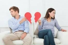 هذه المؤشرات تنذرك بقرب إنتهاء حياتك الزوجية