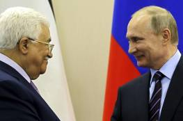 الرئيس عباس يتوجه بطلب لبوتين لتنظيم مؤتمر دولي في موسكو لبحث القضية الفلسطينية