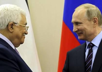 بوتين يناقش مع الرئيس عباس إمكانية توريد لقاحات روسية إلى فلسطين