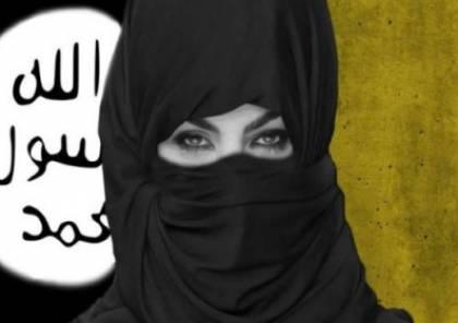 محكمة عراقية تصدر أحكاما بالإعدام والسجن بحق عدد من الاجنبيات في داعش