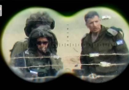 """فيديو : قادة الجيش الاسرائيلي تحت مرمى قناصة """"سرايا القدس"""""""