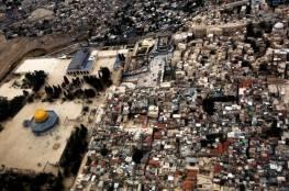 هآرتس: الجيش الإسرائيلي سيفرض سيطرته على الأحياء المقدسية خارج الجدار