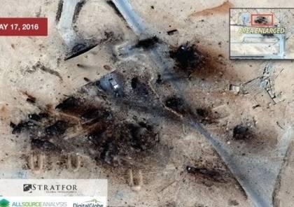 يديعوت تكشف.. من اغتالت اسرائيل أمس في قصف مطار التيفور العسكري ؟