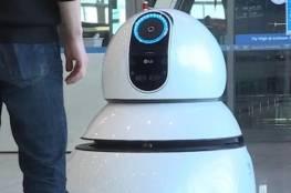 روبوت يحل مشكلة ترهق مسافري المطارات