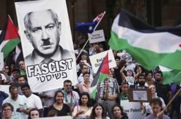 """الاف المتظاهرين ضد نتنياهو بأستراليا: """"مجرم حرب"""" و""""فاشي"""""""