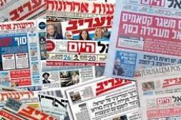 اهم ما ورد في الاعلام العبري صباح اليوم الجمعة