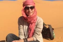 الإفراج عن الفلسطينية رانية خرما الموظفة بالمنظمة الدولية للهجرة المختطفة منذ 3 أيام