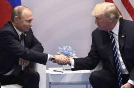 ميلانيا لم تستطع أن تضع حداً للقاء ترامب - بوتين الأول