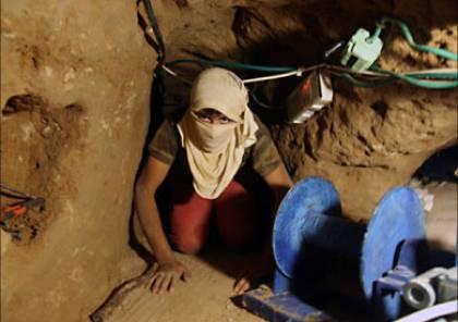 ضبط نفقين يمتدان داخل الأحياء السكنية لتهريب المخدرات في غزة