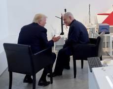 ترامب و نتنياهو