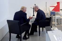 ترامب يخرج عن المألوف و ينتقد نتنياهو ومحادثة حادة بينهما