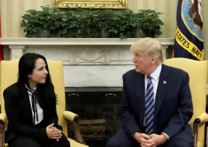 من سجون مصر إلى البيت الأبيض.. ترامب يستقبل آية حجازي وهذا ما قاله عنها