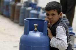 هيئة البترول: التحفظ على كميات الغاز في محطات قطاع غزة تحسباً لحدوث أزمة