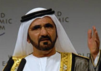 الإمارات تقدم مساعدات جديدة قيمتها أكثر من 7 ملايين دولار لقطاع غزة