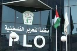 """الاخبار اللبنانية: «تحالف المقاومة» بديلاً من منظمة التحرير ؟ والقسام تشكل """"خلية طوارئ"""""""