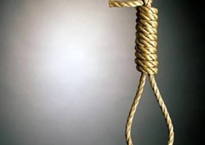 السعودية: إعدام 3 شبان انتحلوا صفة رجال الأمن وجردوا امرأة من ملابسها
