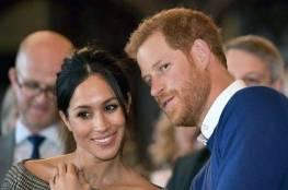 الملكة اليزابيث تعلن قرارها الحاسم حول زواج الأمير هاري!