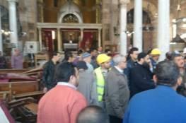 القاهرة: امرأة وراء انفجار الكنيسة البطرسية