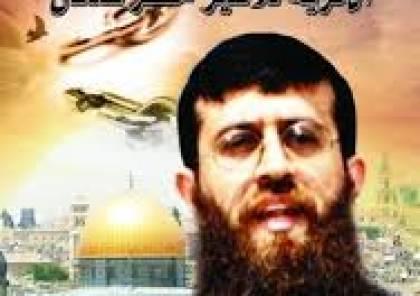 خضر عدنان يواصل إضرابه لليوم الـ40في سجون الاحتلال