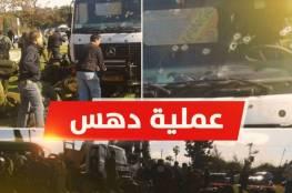 فيديو: شاهد لحظة عملية دهس الجنود في مدينة القدس المحتلة