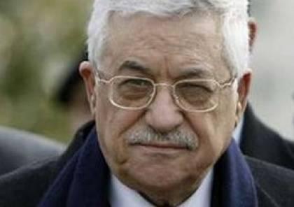 السيرة الذاتية ومحطات من حياة الرئيس الفلسطيني محمود عباس