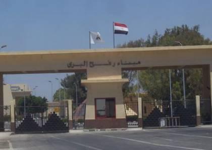 داخلية غزة : تفعيل خدمة التسجيل للسفر عبر موقع وزارة الوزارة الالكتروني